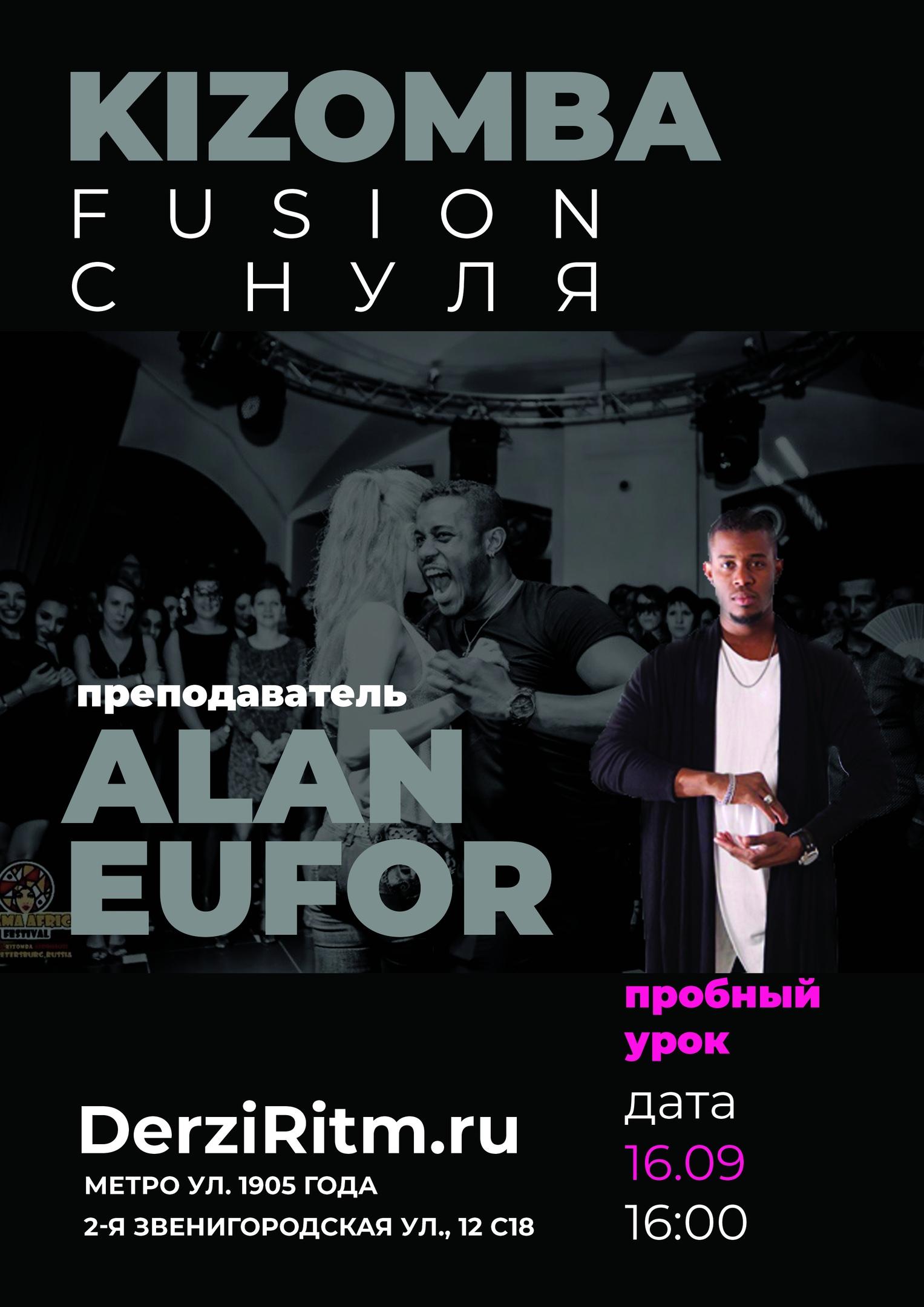Alan Eufor